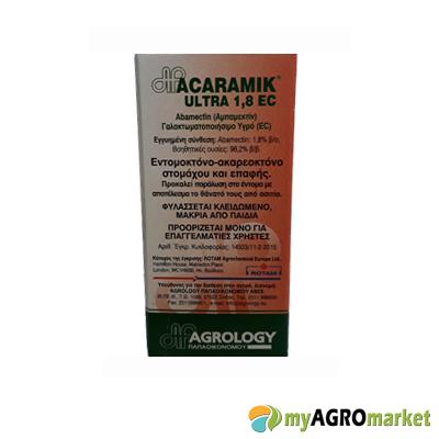 acaramic ultra 1,8ec abamectin ακαραμικ αμπαμεκτιν ακαρεοκτονο akareoktono